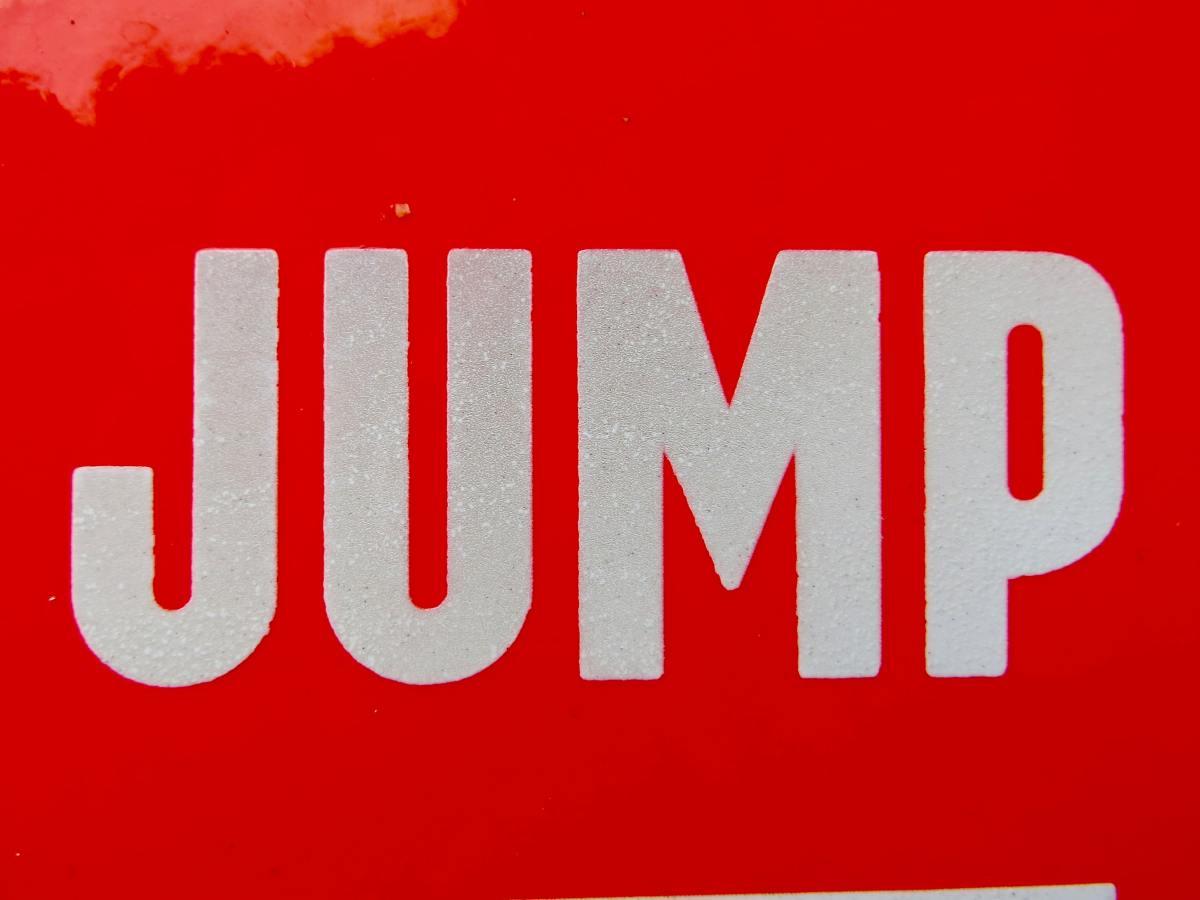 Jump by bekky-bekks-ZqChCR-svzc-unsplash